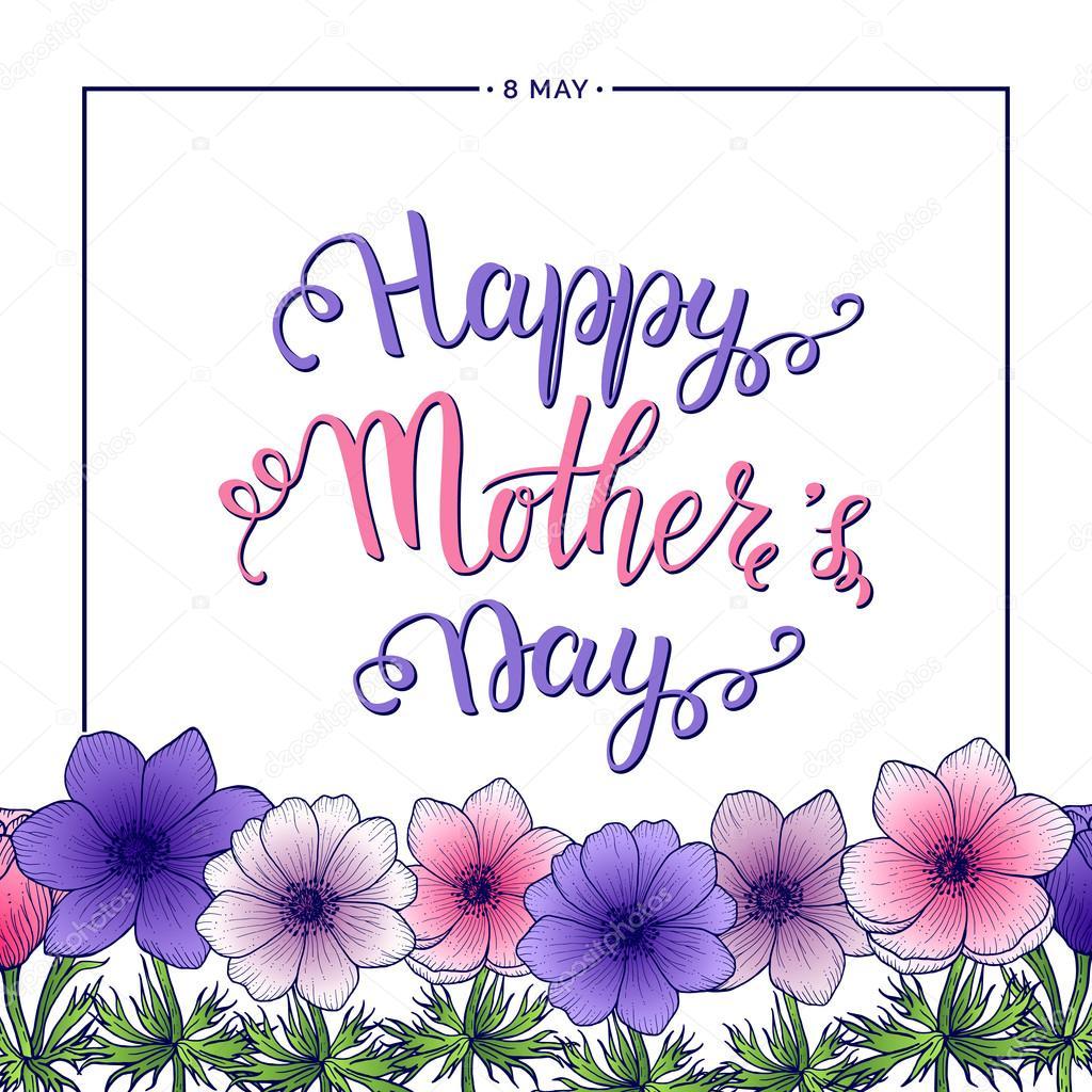 Fondo de día de las madres con flores de color rosa y lila — Vector ...