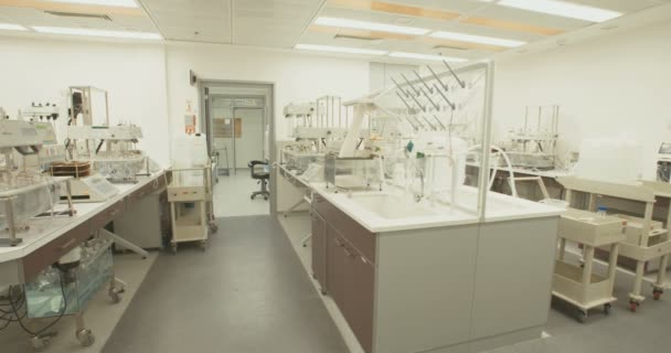 Pharma company, drugs and medicines production, interior