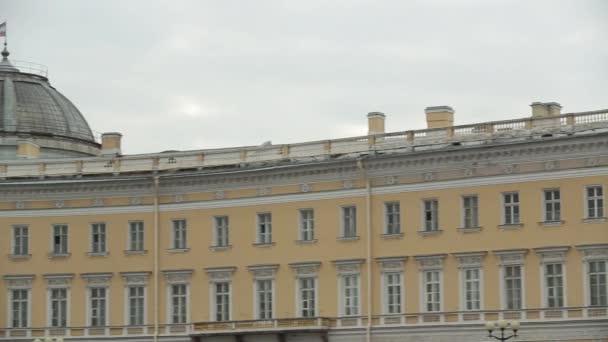 Budova a vítězný oblouk generálního štábu