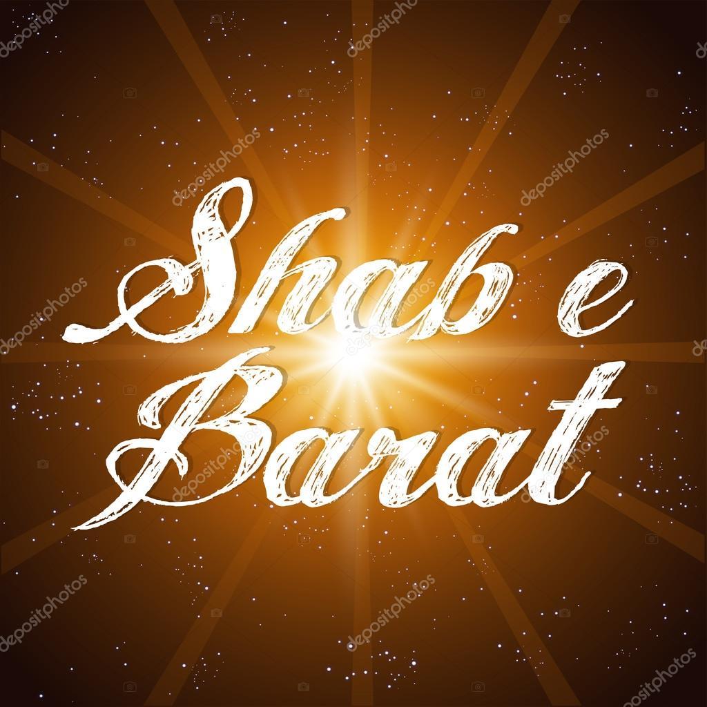 Shab E Barat Fond Image Vectorielle Awdsingmailcom 112165440