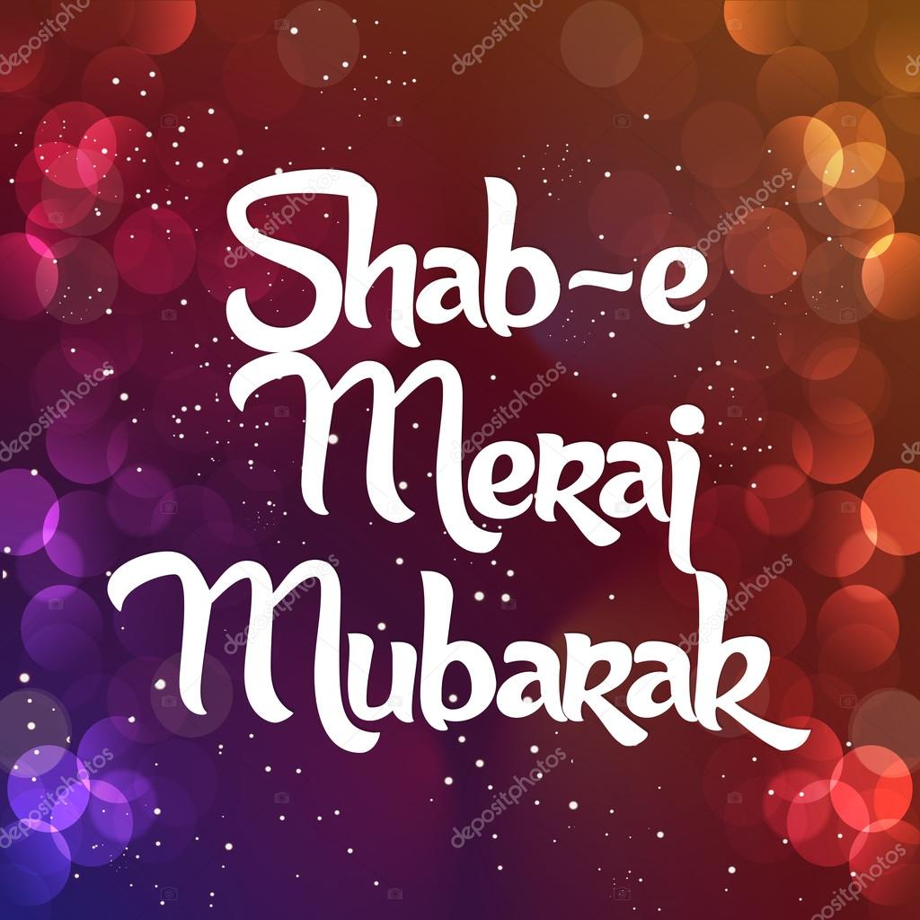 Shab E Miraj Fond Image Vectorielle Awdsingmailcom 112165952