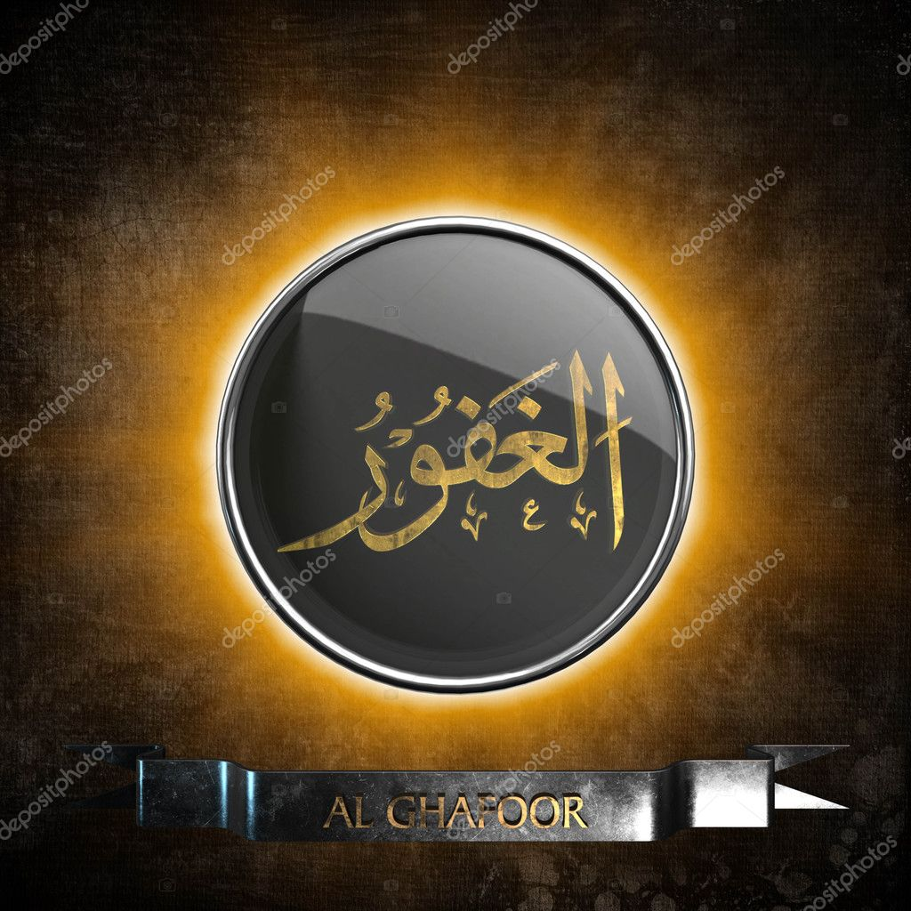 Allah 99 Names Arabic Writing 3d Isolated Render