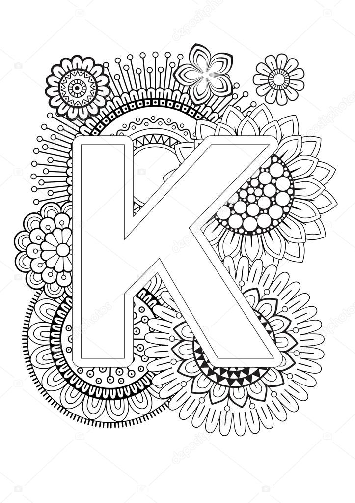 Coloring Book For Adult. Mandala and Sunflower. ABC book. — Stock ...