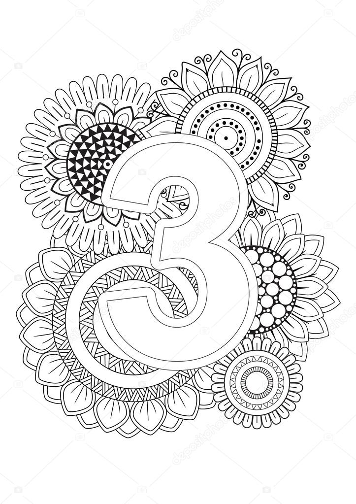 Doodle Floral Number. Coloring Book For Adult. — Stock Vector ...