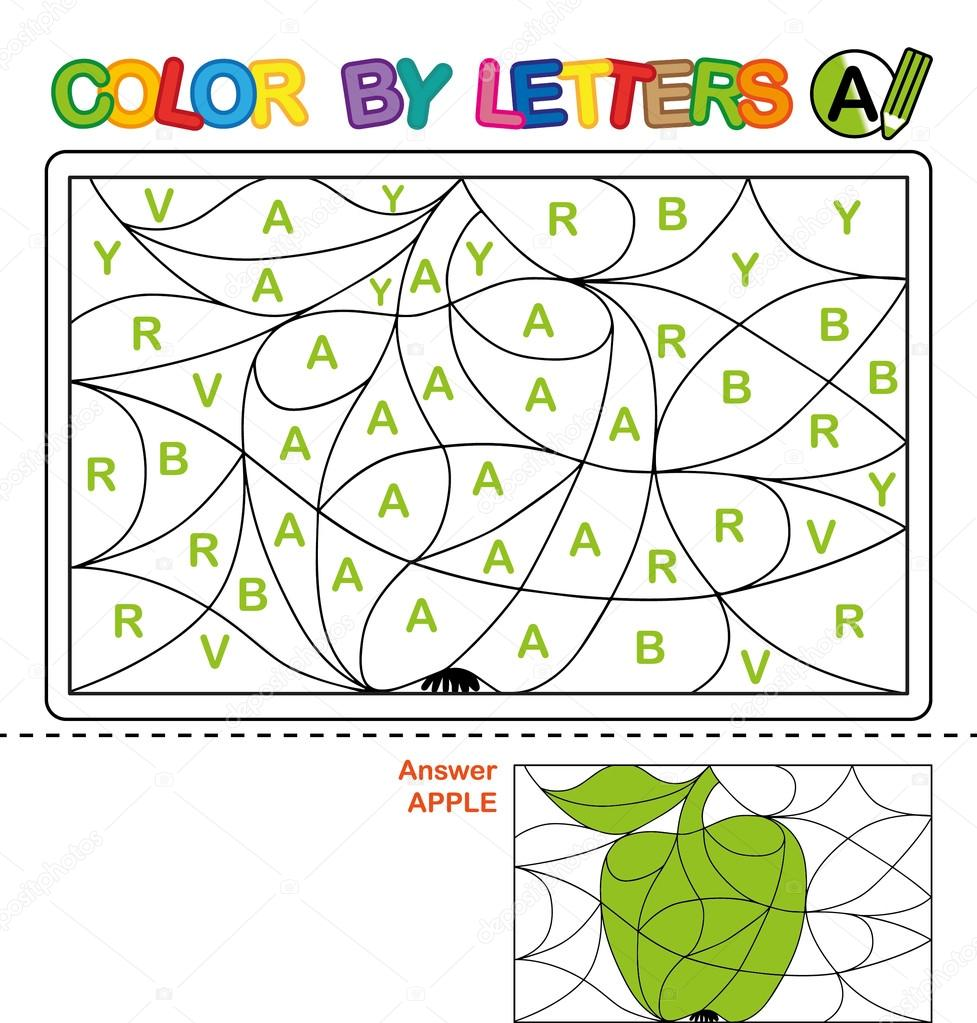 Color By Letter Puzzle For Children Apple Stock Photo C Natasha Tpr 113882158