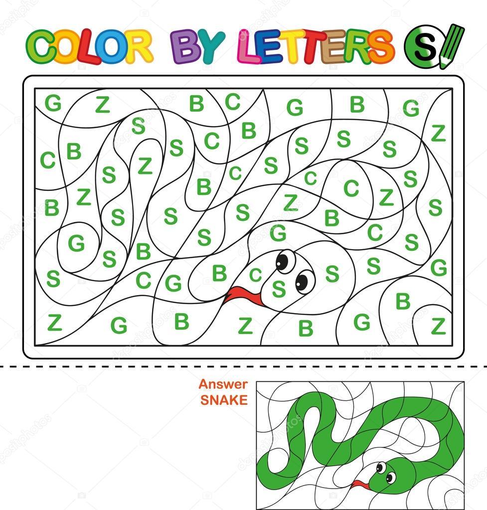 Carta de colores. Rompecabezas para niños. Serpiente — Fotos de ...