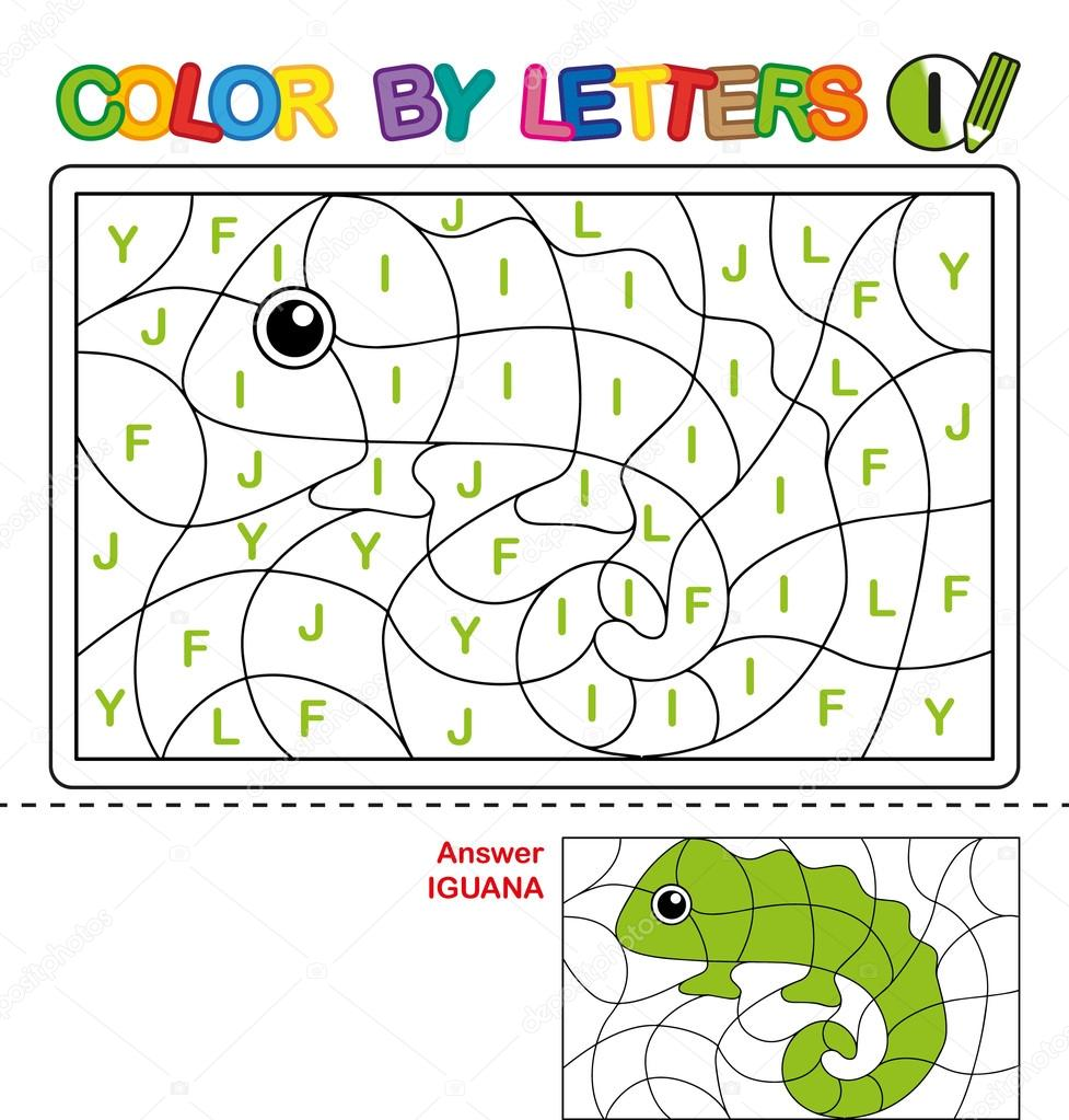 Stock Photo Color By Letter Puzzle For on For Kids Coloring Book English Worksheets The Page With