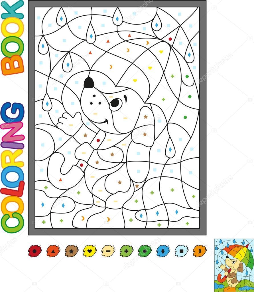 Puzzle Için çocuklar çocuklar Için Boyama Kitabı Stok Vektör