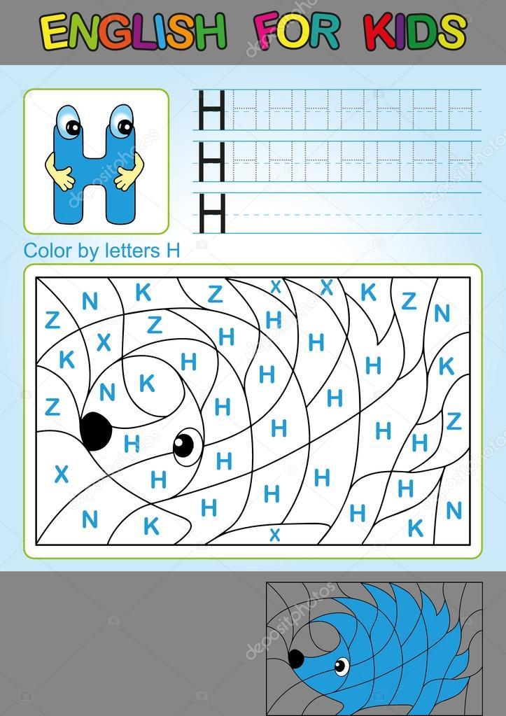Libro de colorear. Color por la letra H. Hegehog — Vector de stock ...