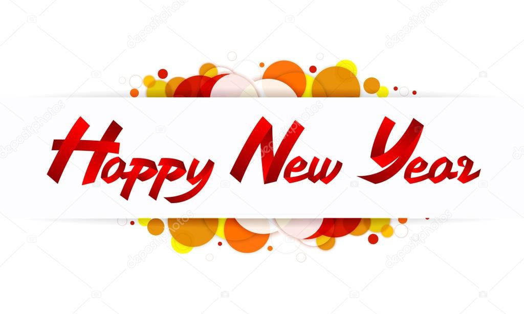 happy new year red ribbon text on circle full color background stock vector