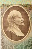 historische Banknote, Portrait Wladimir Iljitsch Uljanow, Lenin