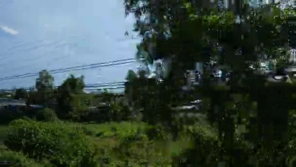 Vidéki tájkép vonat ablakából