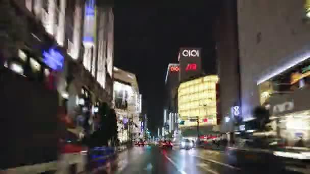 Noční scéna Shinjuku Ward, Tokio
