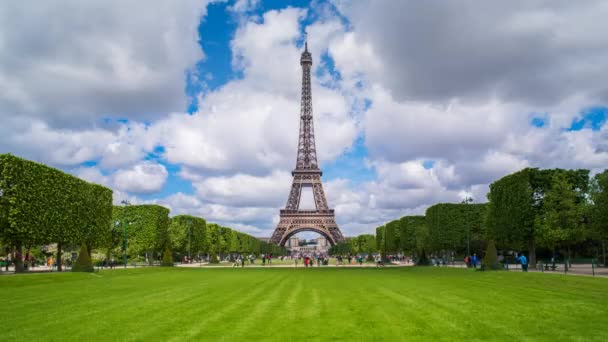 Parc du Champ de Mars, Paris