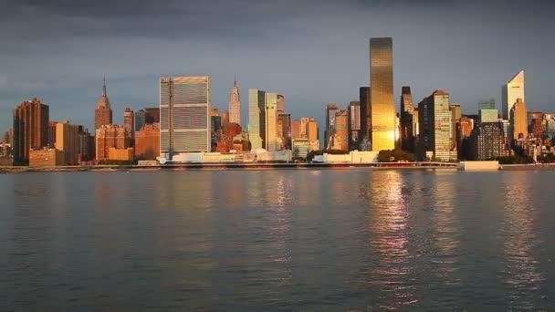 A Midtown Manhattan, New York-i Skyline