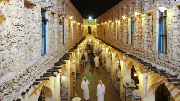 obnovený Súq Waqif s obchody, Katarem