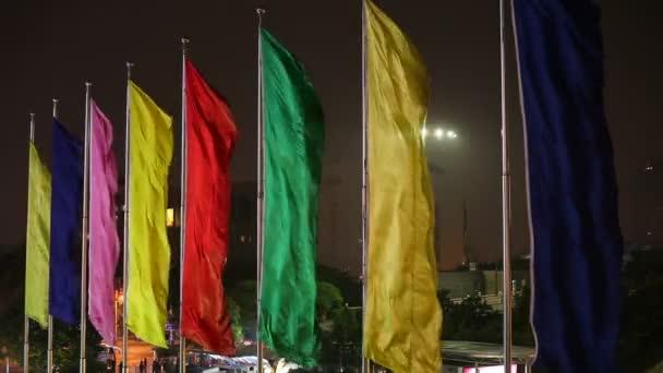 repülő század Avenue, Shanghai végéig zászlók