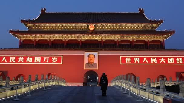 Tiananmen Square, Forbidden City, Beijing