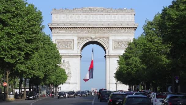 Arc de Triomphe, Paris,
