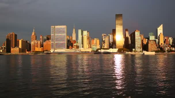 A Midtown Manhattan, New York-i Skyline