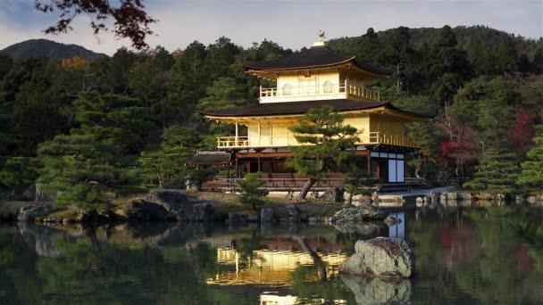 Kinkaku-ji nebo Zlatý pavilon, Japonsko