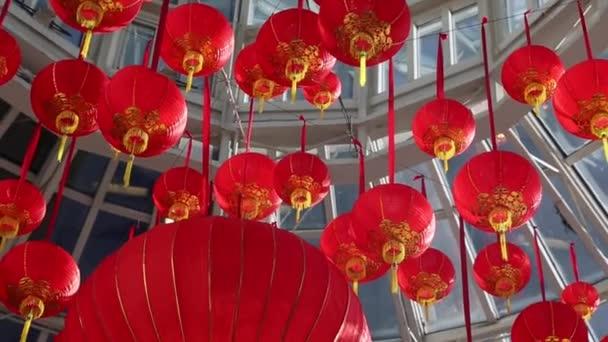 Chinese New year celebration decor