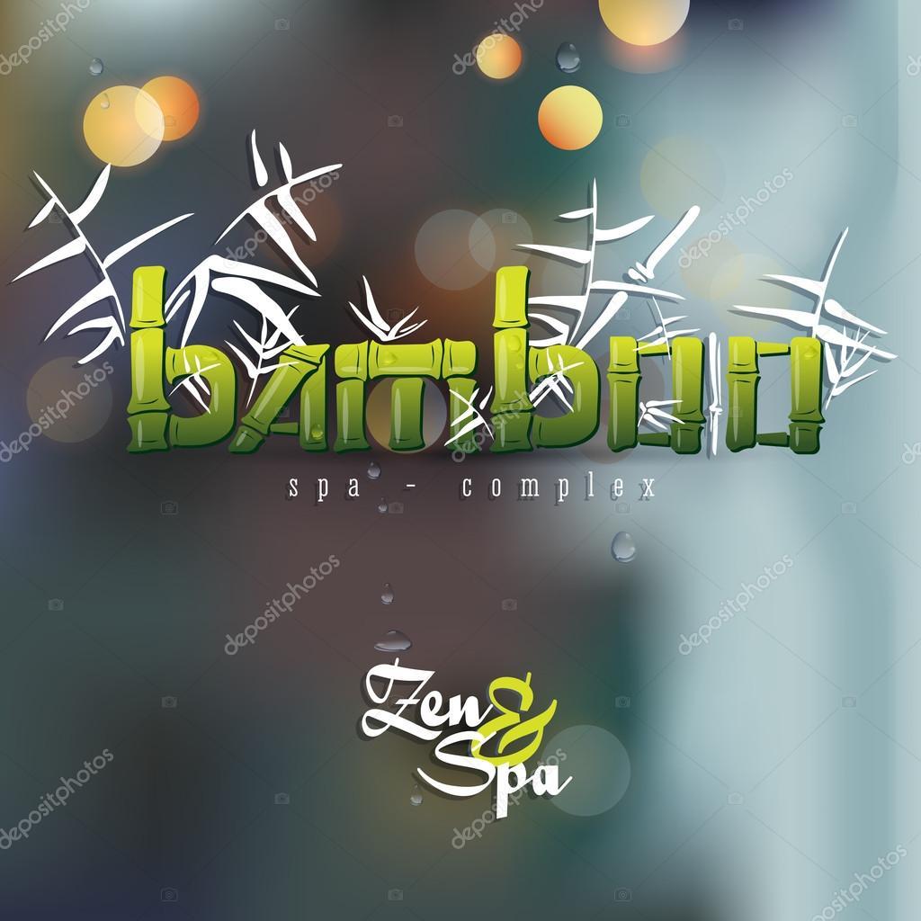 Logo Van De Bamboe Stengels Met Bamboe Bush Geïsoleerd