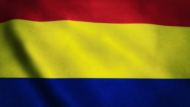 Realistic Ultra-HD flag of the Romania waving in the wind. Seamless loop with highly detailed fabric texture