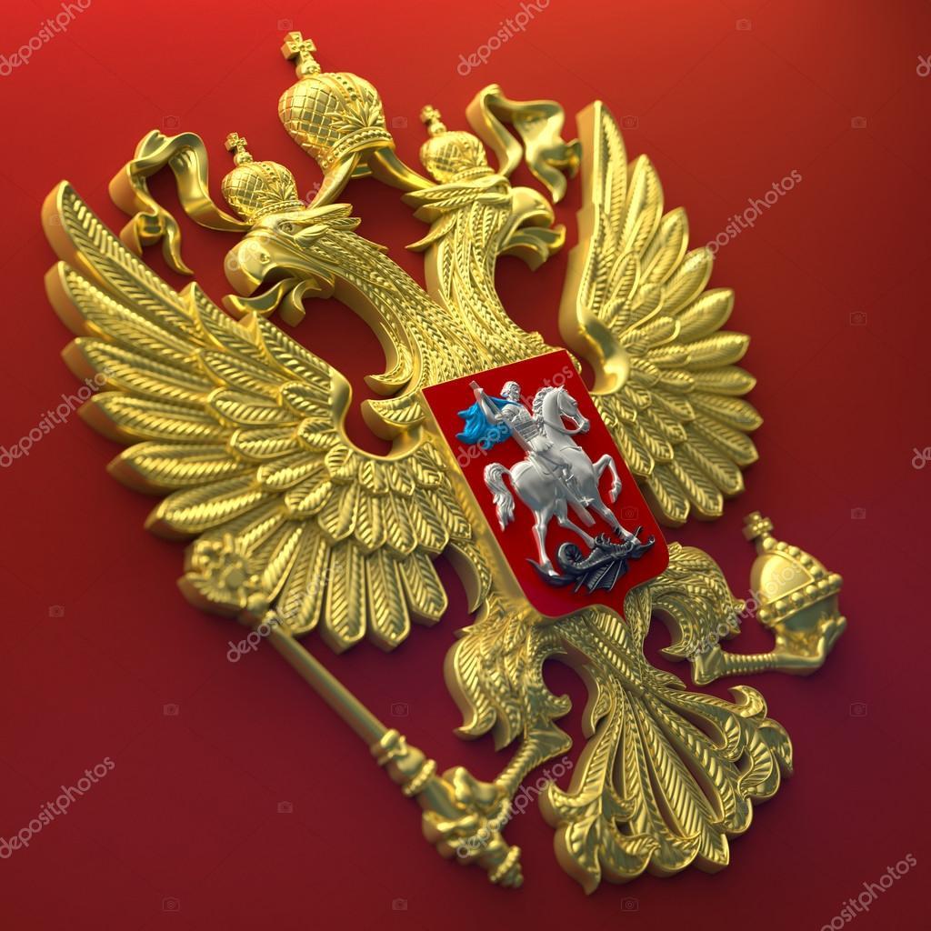 герб россии фото картинки скидки, акции распродажи