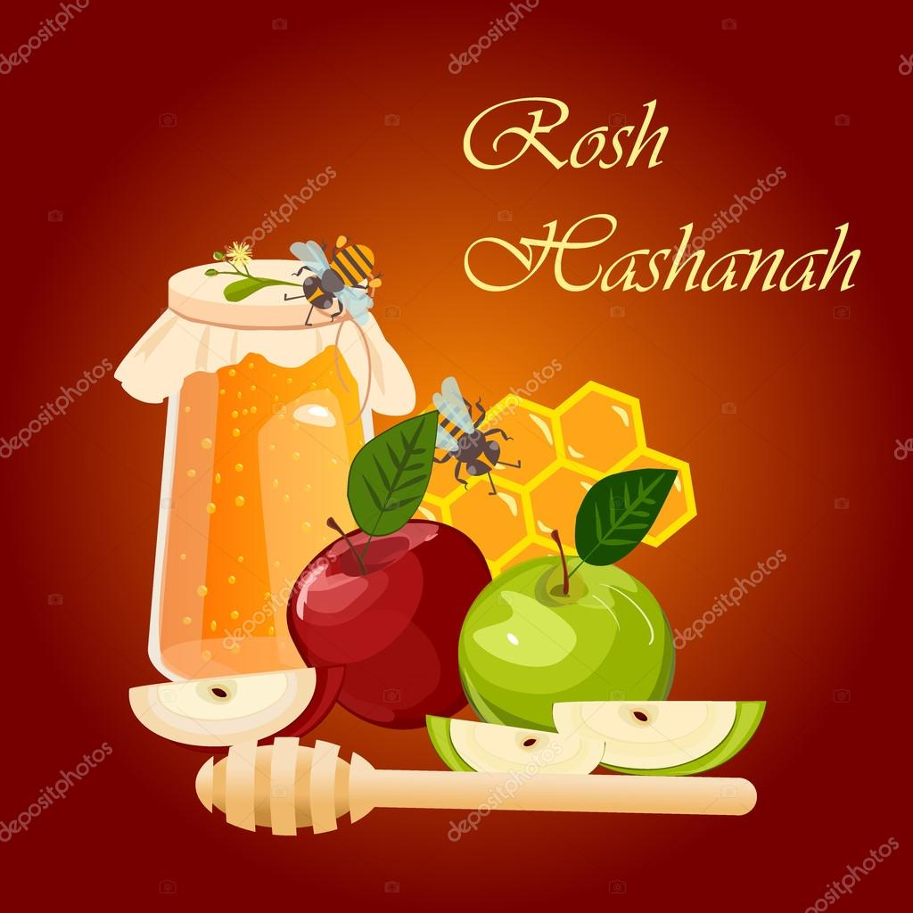Rosh Hashana Jewish New Year Greeting Card Stock Vector