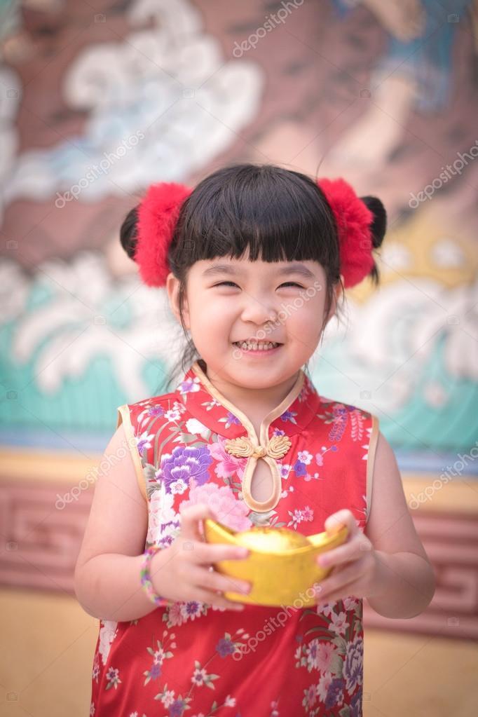Chinesisches Mädchen Chat