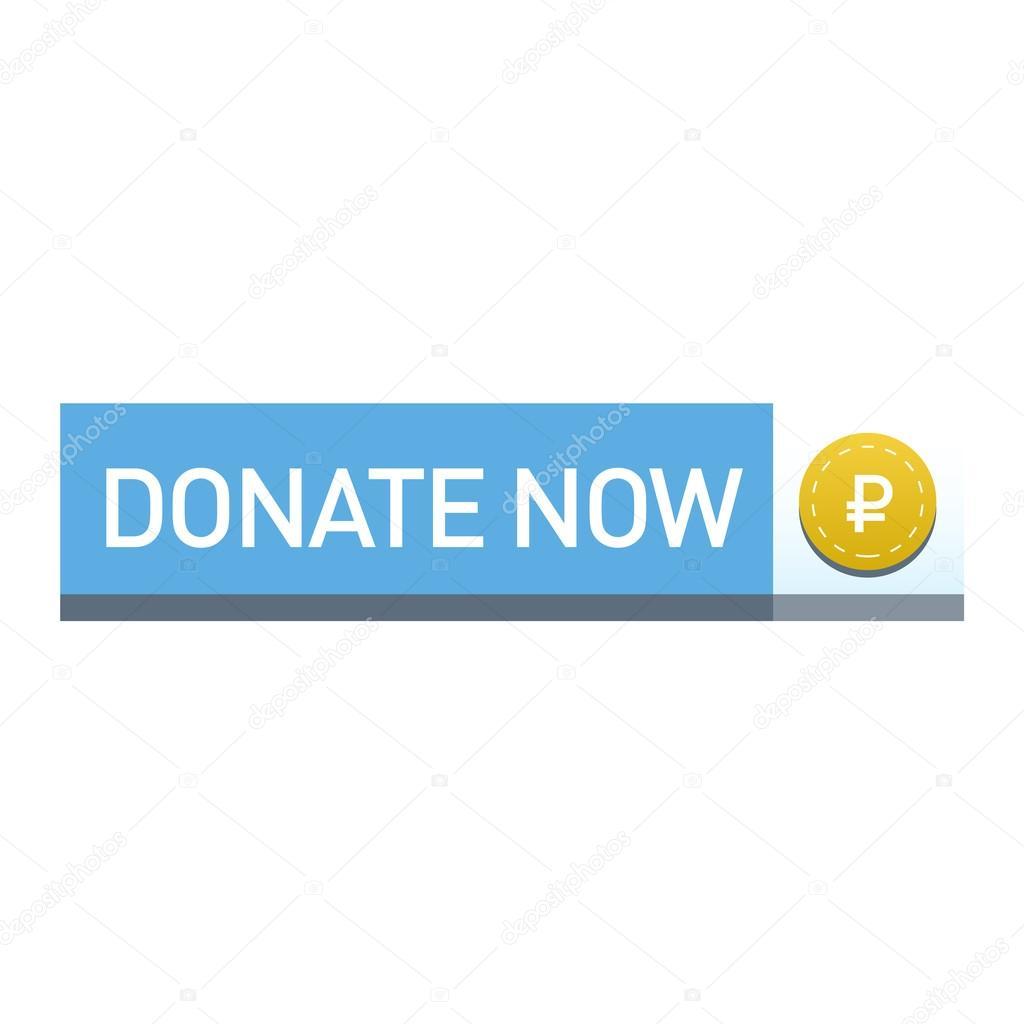 Donate button vector icon — Stock Vector © VectorShow #124003038