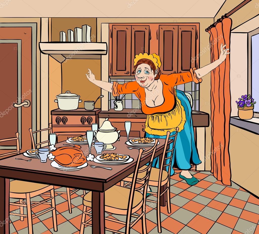 Дом работник и хозяйка