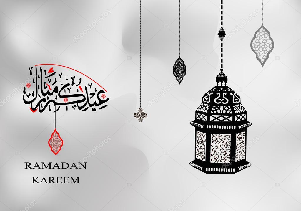 Ramadan kareem beautiful greeting card with arabic calligraphy which ramadan kareem beautiful greeting card with arabic calligraphy which means ramadan kareem m4hsunfo