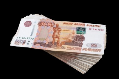 Bundle of banknotes five thousand Russian rubles