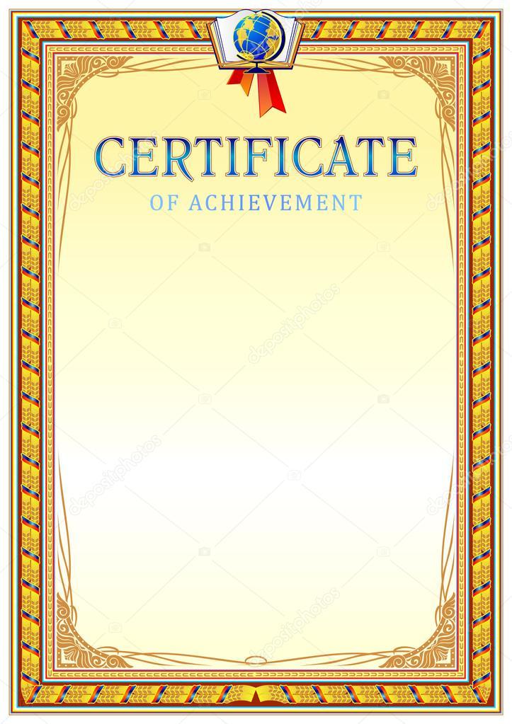 empty certificate template � stock vector 169 tedgun 119204502