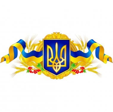Ukrainian state symbol