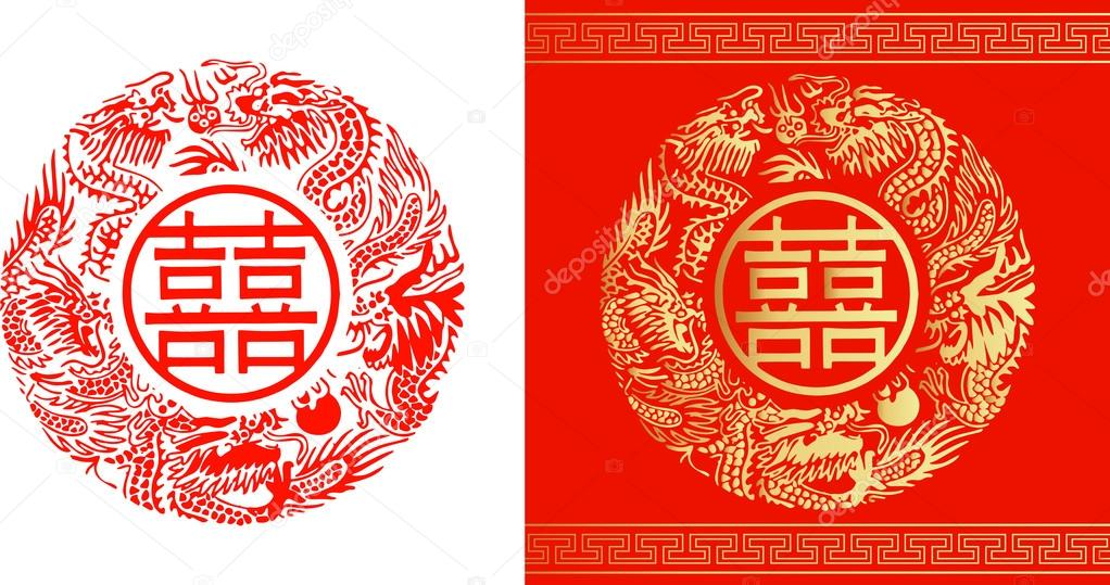 Oriental Double Happiness Icon Design For Wedding Celebration, Shuang Xi  Red And Gold On A