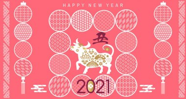 Happy chinese new 2021  year, year of the bull, ox. Japanese characters translation: