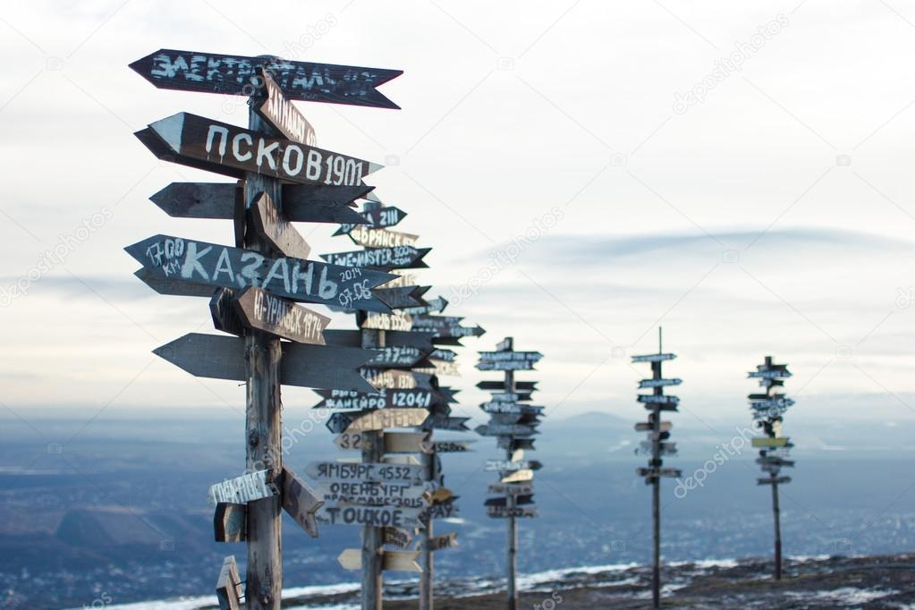 Directional Signs on the top of the mountain