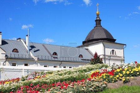 Flowers Near Monastery