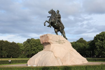 Russian King Peter Statue