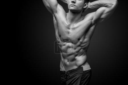 Handsome young mans torso