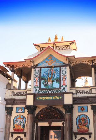 Entrance to the Temple of Shiva, Pashupatinath, Ka...