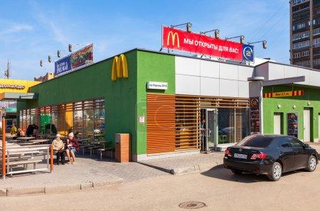 McDonalds fast food restaurant