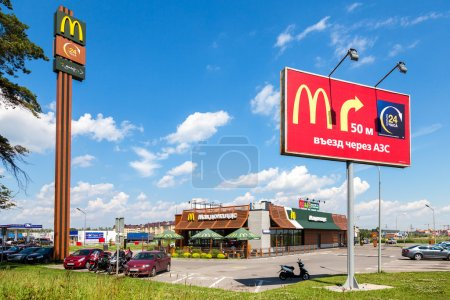 McDonalds fast food restaurant at