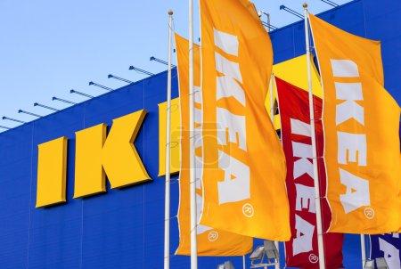SAMARA, RUSSIA - SEPTEMBER 6, 2014: IKEA Samara Store. IKEA is t