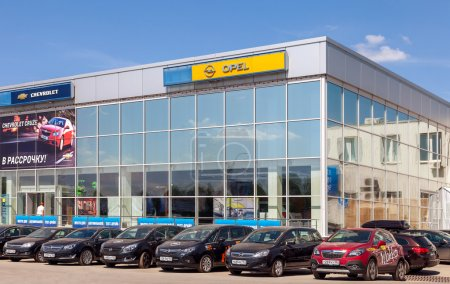 SAMARA, RUSSIA - MAY 24, 2014: Office of official dealer Opel. O