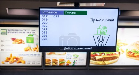 Information and advertising monitor in