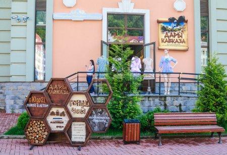 Shop Gifts of Caucasus. Rosa Khutor ski resort, Sochi